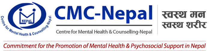 Logo of CMC Nepal : Commitment for the Promotion of Mental Health and Psychosoical Support in Nepal